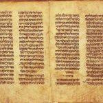 Entenda os Manuscritos da Bíblia Hebraica – Parte II
