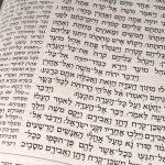 Traduções Bíblicas são Confiáveis? - Parte III